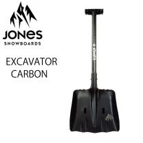 Lopata Avalansa Jones Carbon Excavator